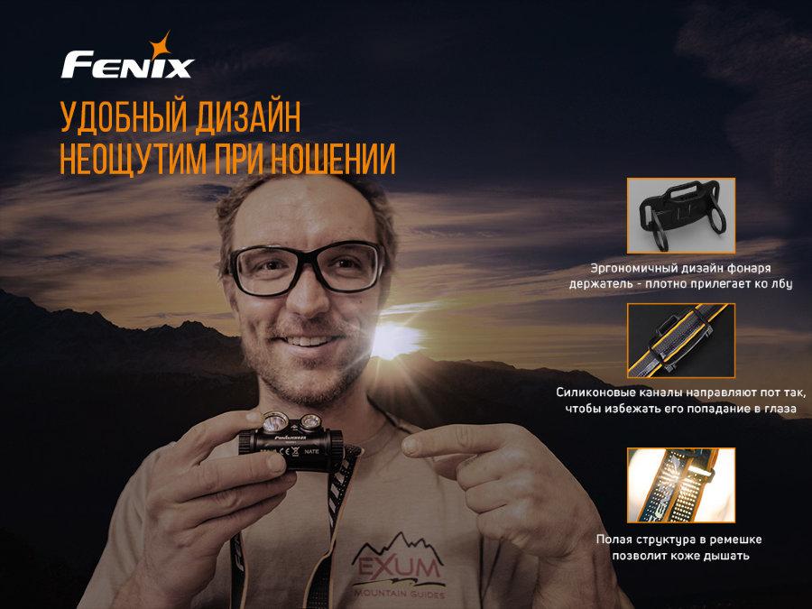 Налобный фонарь Fenix HM65R Raptor 1